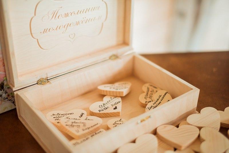Коробка с пожеланиями на свадьбу