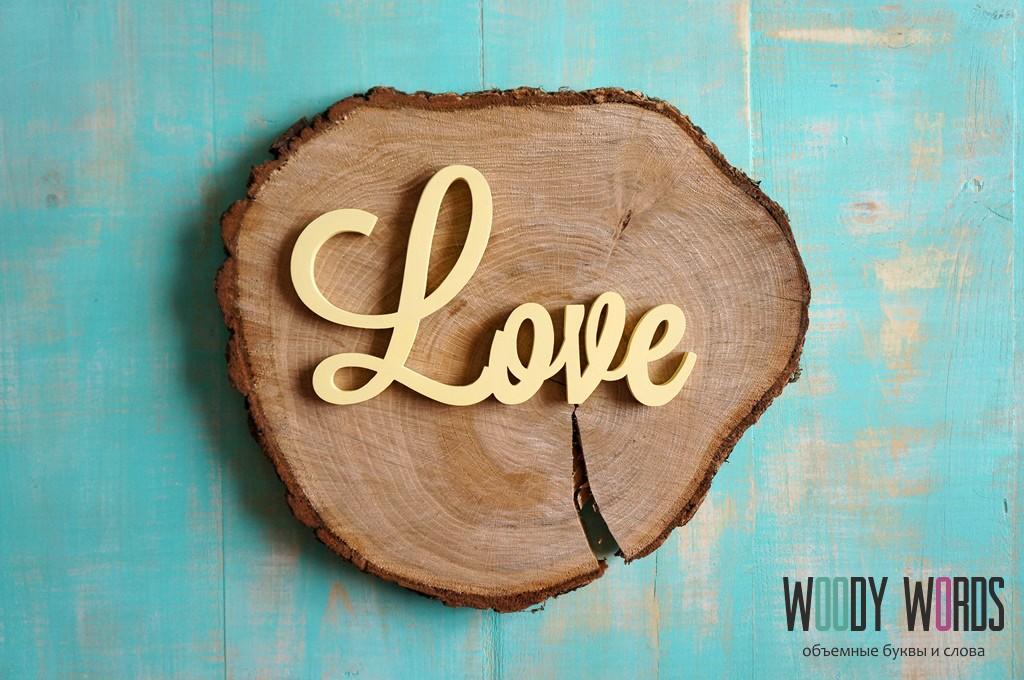 Слова из дерева мастер-класс