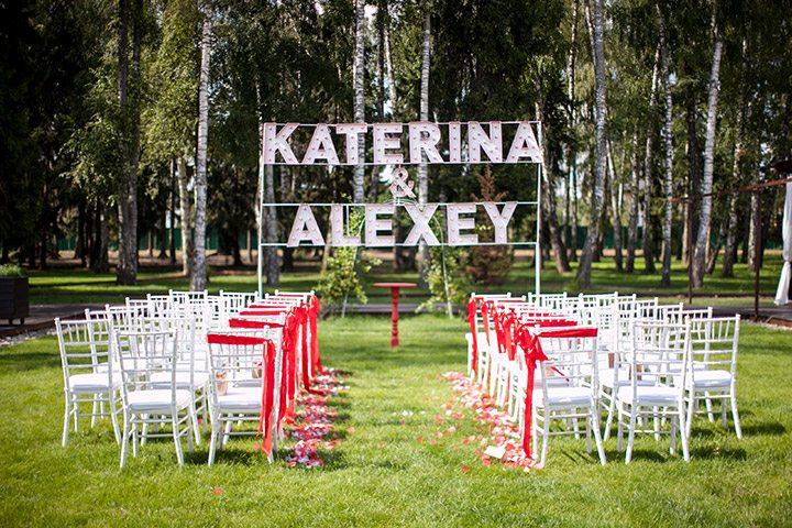 Америка 50-х: свадьба Катерины и Алексея