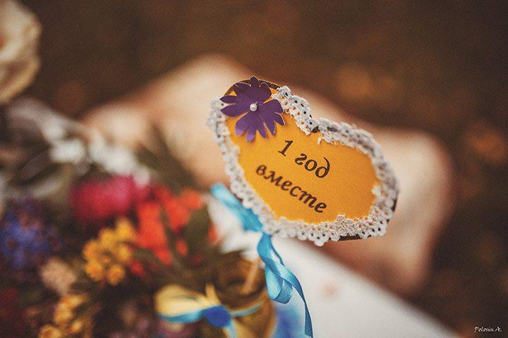 1 годовщина свадьбы картинки стильные