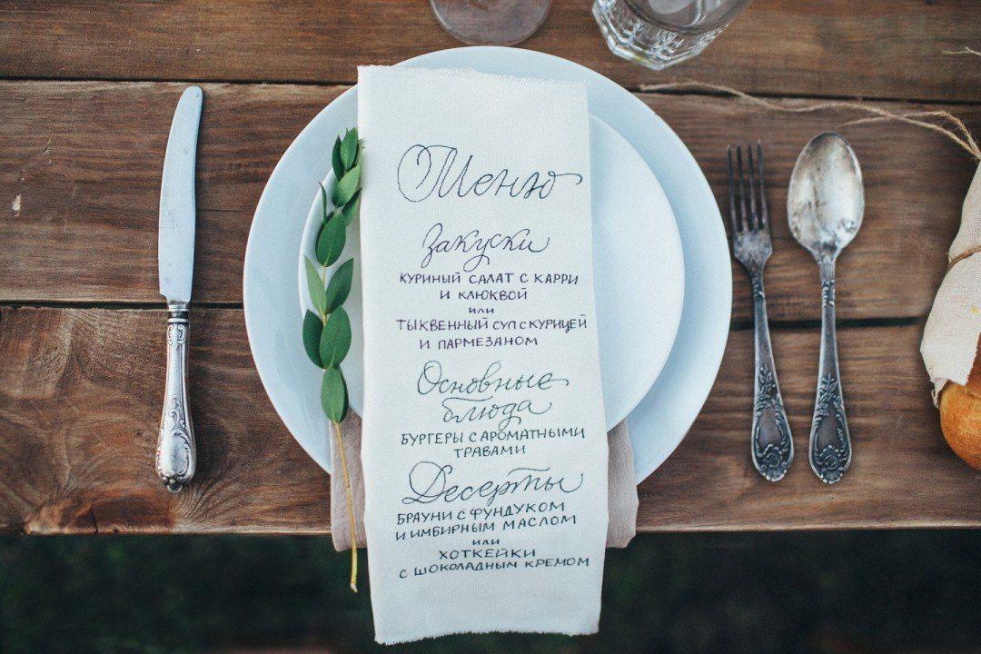 Свадебная сервировка в деталях