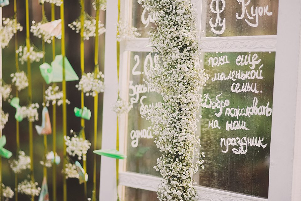 Дождь и любовь: свадьба Сергея и Марины