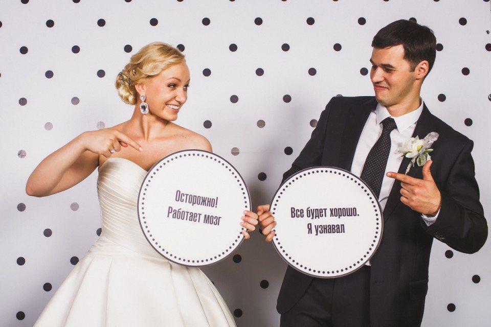 Годы свадеб и их смысл