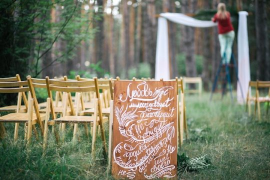 mify o svadebnyh dekoratorah