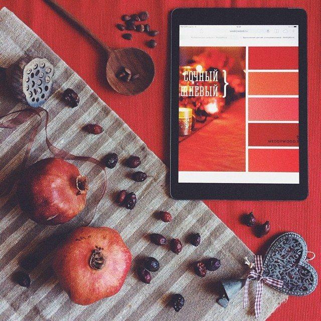 Осенний giveaway от Weddywood