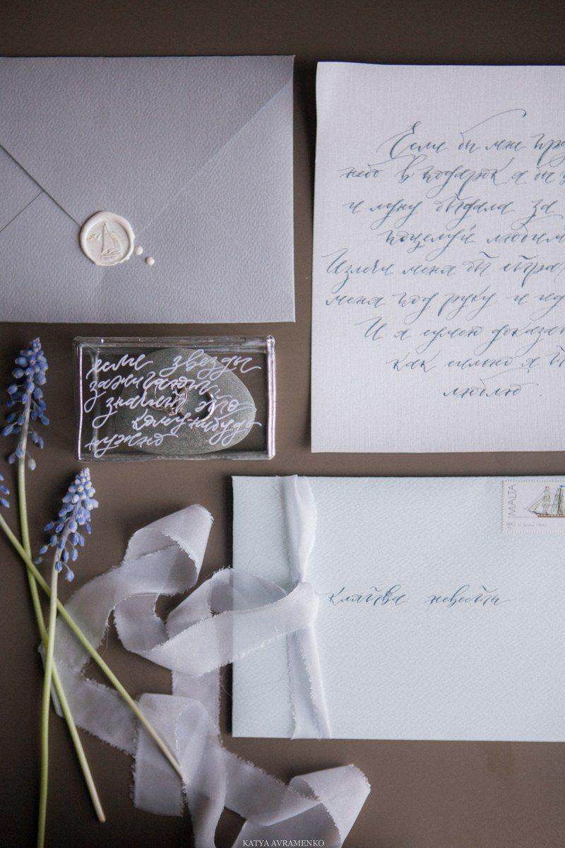 Поздравление на свадьбу кате и паше