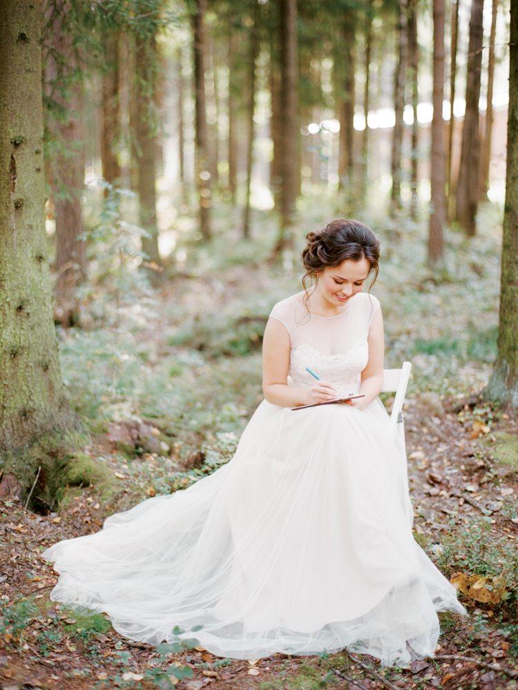 Музыка леса: свадьба Василия и Алёны