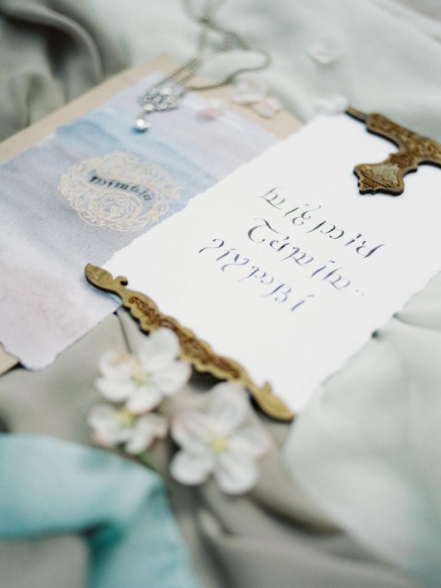 13-17 сентября воркшоп по свадебной фотографии «Chasing the light»