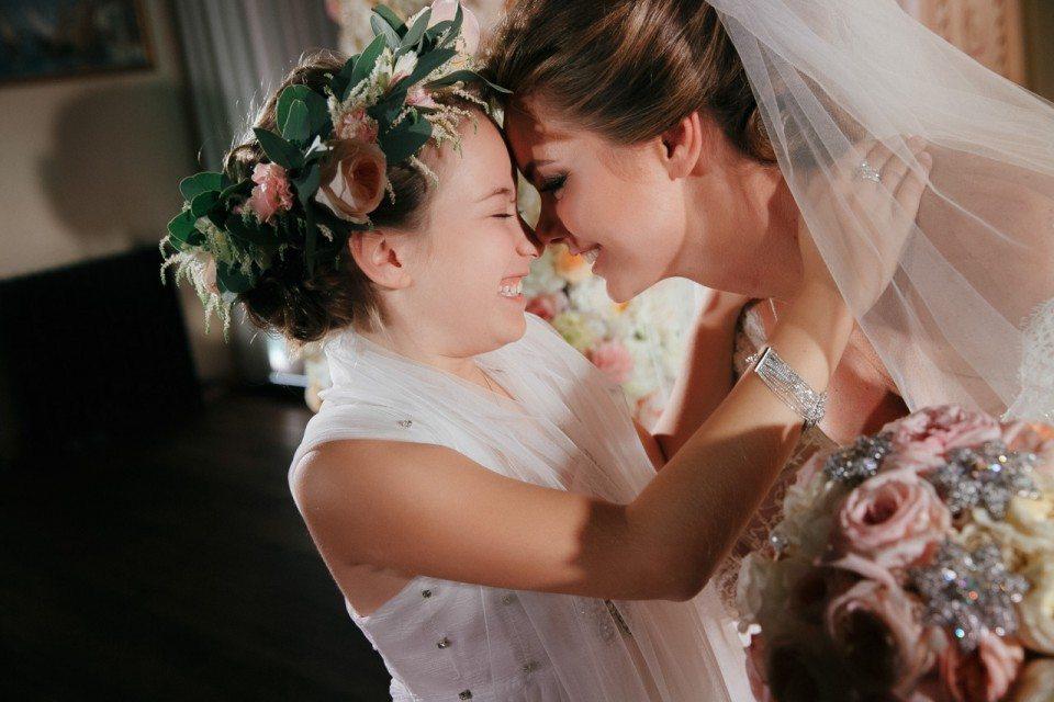 Страна цветов: свадьба Яны и Михаила
