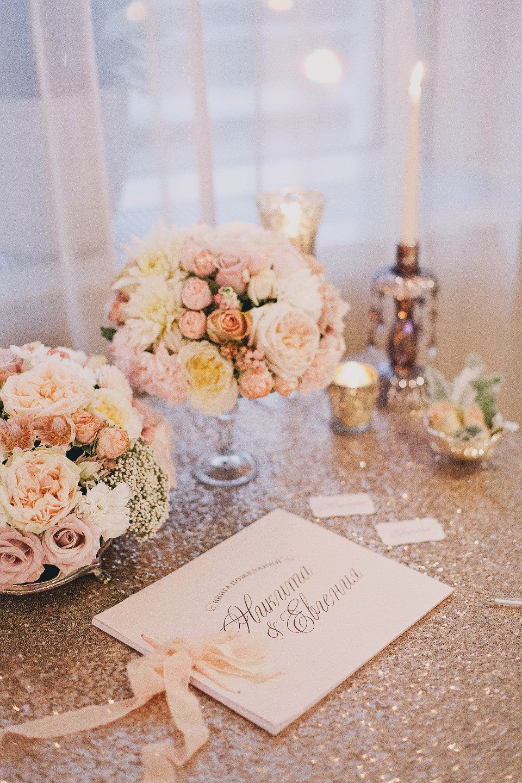 Розовое кружево: свадьба Никиты и Евгении