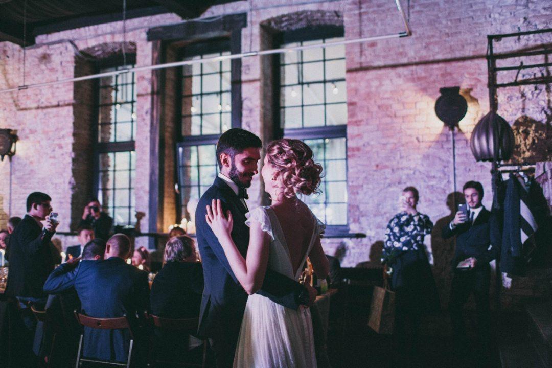 Гармония чувств: свадьба Зайнала и Василины