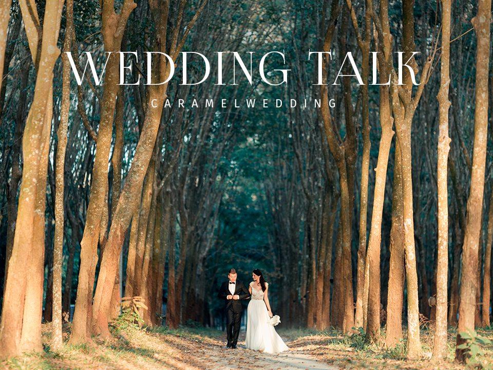 Wedding talk: агентство Карамель