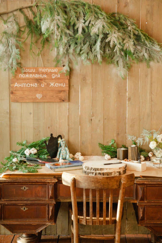 Вальс из снегопада: свадьба Евгении и Антона