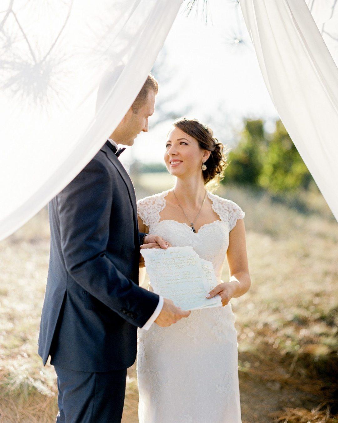 Вечные ценности: свадьба Юрия и Антонины