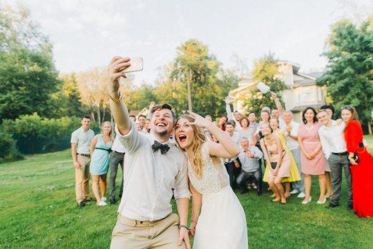 svadba-letnij-prazdnik-ljubvi