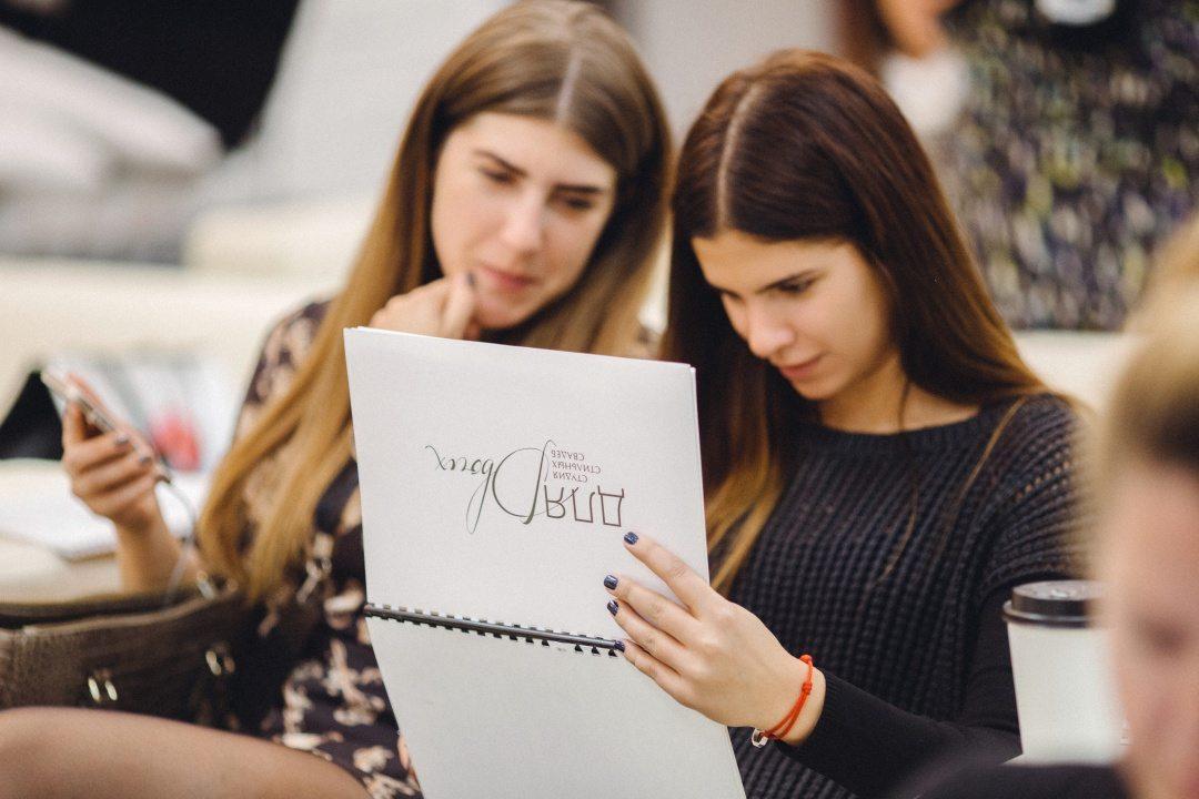 Студия свадеб «Для Двоих»: все о проекте Wedding Branding