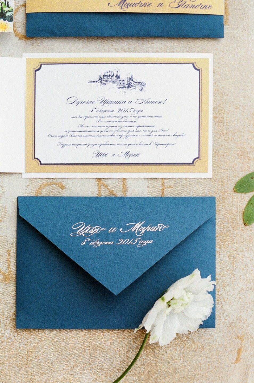 Черногорская сказка: свадьба Ильи и Марии