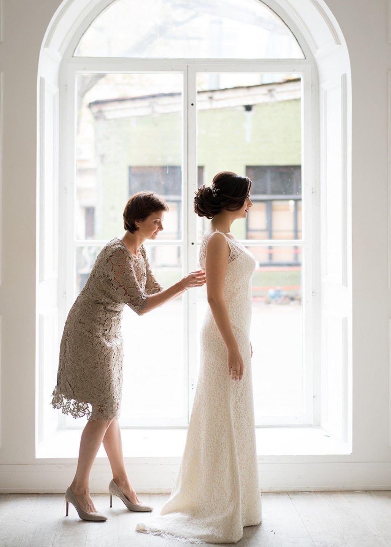Мама невесты: 8 советов по стилю