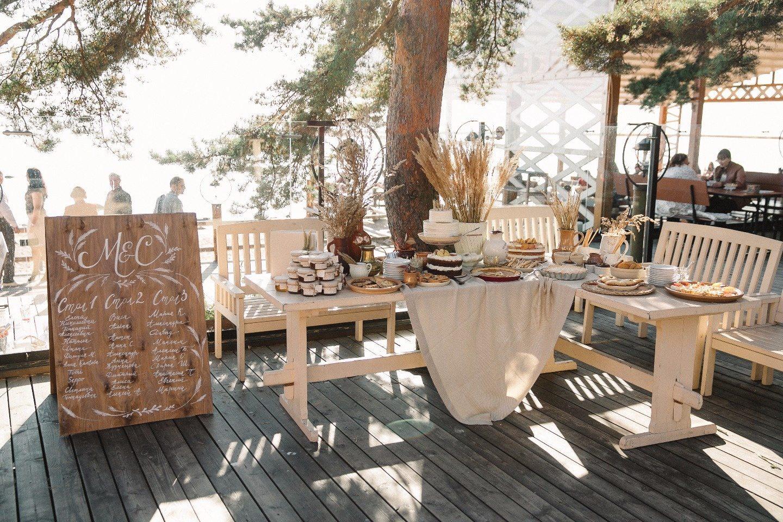 Золотая осень: свадьба Сергея и Марии