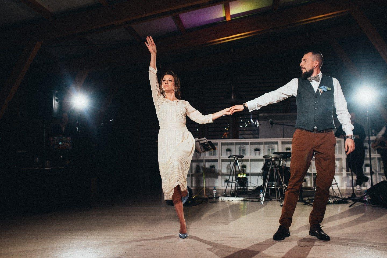 Как мы организовали свадьбу за 2 месяца: история Анастасии и Александра