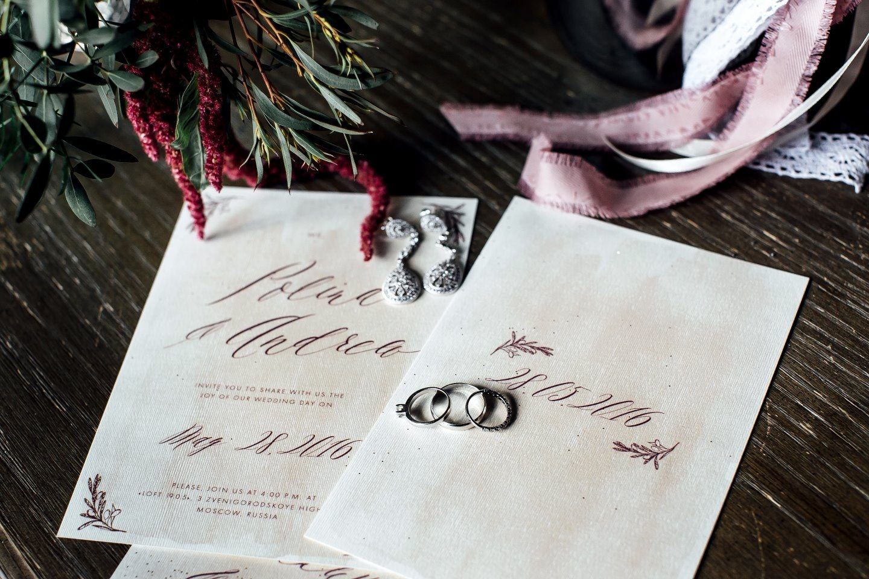 Свобода быть собой: свадьба Полины и Андрея