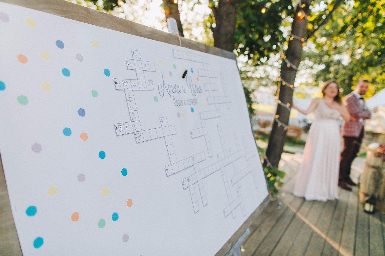 9-idej-kak-razvlech-gostej-na-svadbe-8