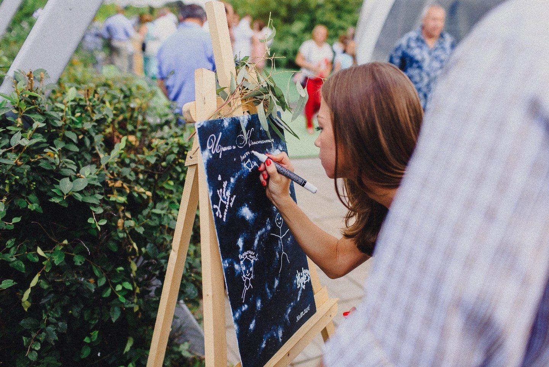 Свадебный бюджет: на чем можно экономить, а на чем – нет