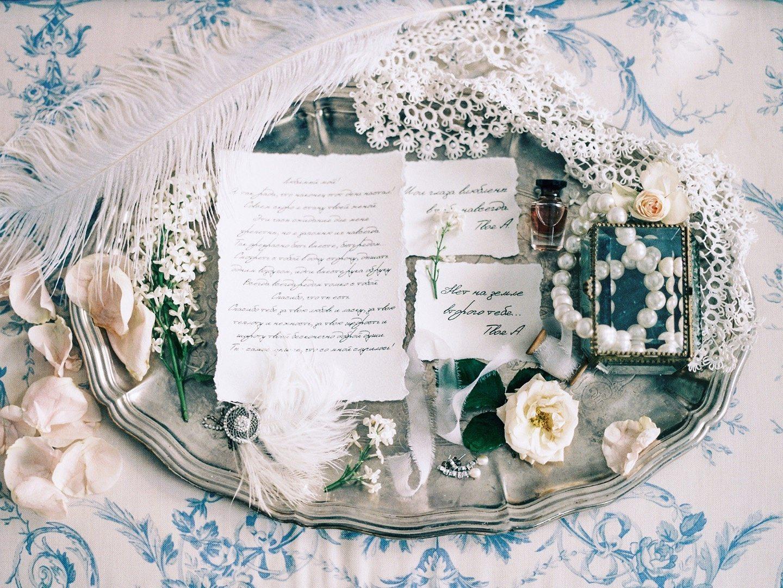 Утро первой любви: стилизованная фотосессия