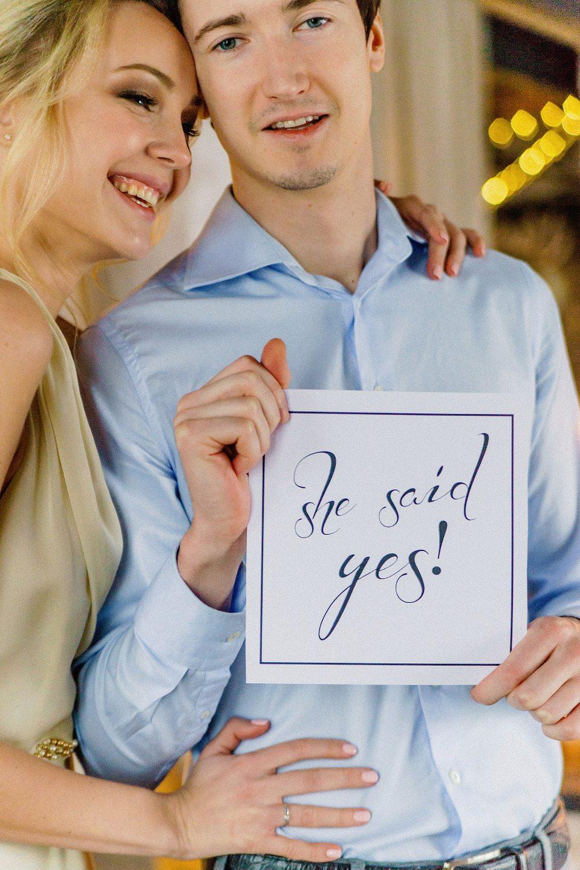 Она сказала: «Да!»: стилизованная фотосессия