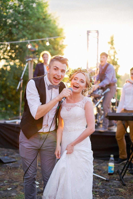 В атмосфере любви: свадьба Дарьи и Александра