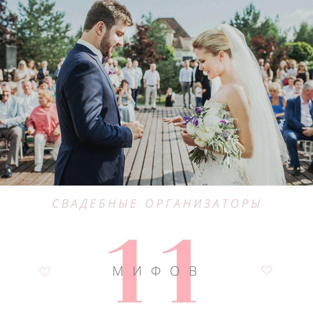 Сколько стоит провести свадьбу с привлечением организаторов