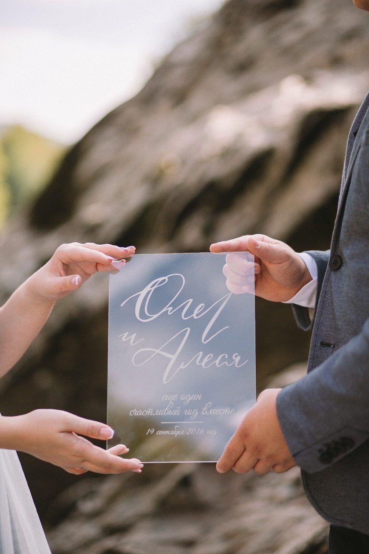 Еще один счастливый год вместе: love-story Олега и Алеси в горах