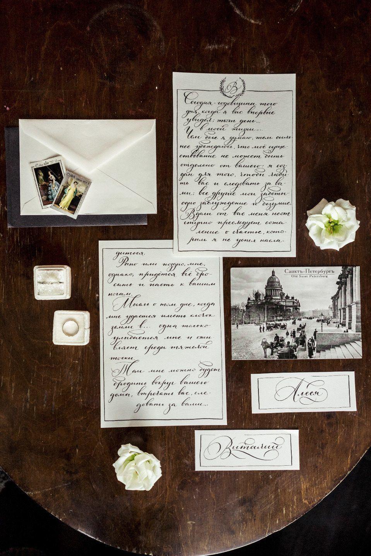 Вдохновленные Петербургом: стилизованная фотосессия