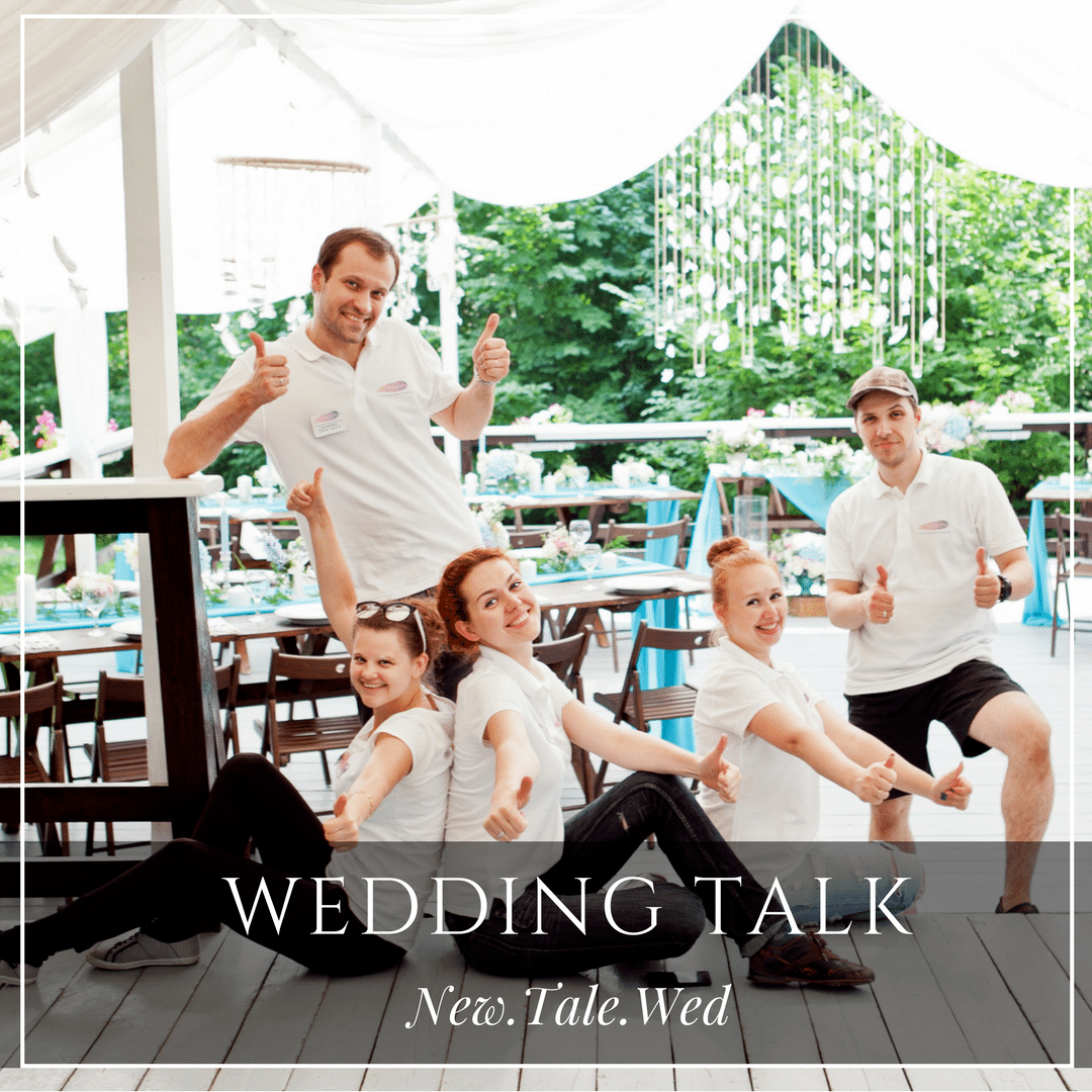 Wedding talk: New.Tale.Wed