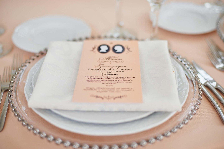 Русский Версаль: свадебная площадка в Усадьбе Голицыных