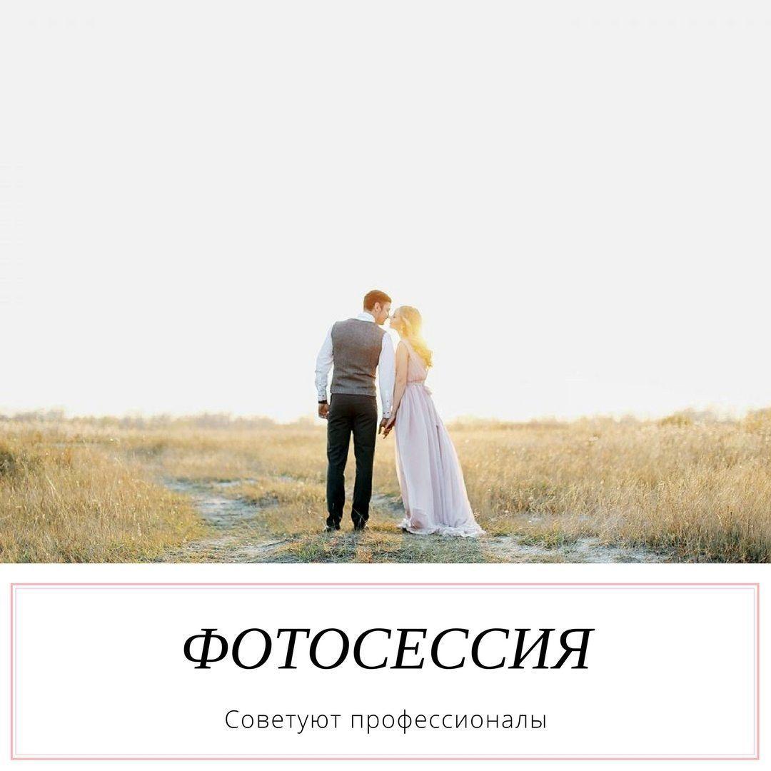 Как сделать незабываемые свадебные фотографии?