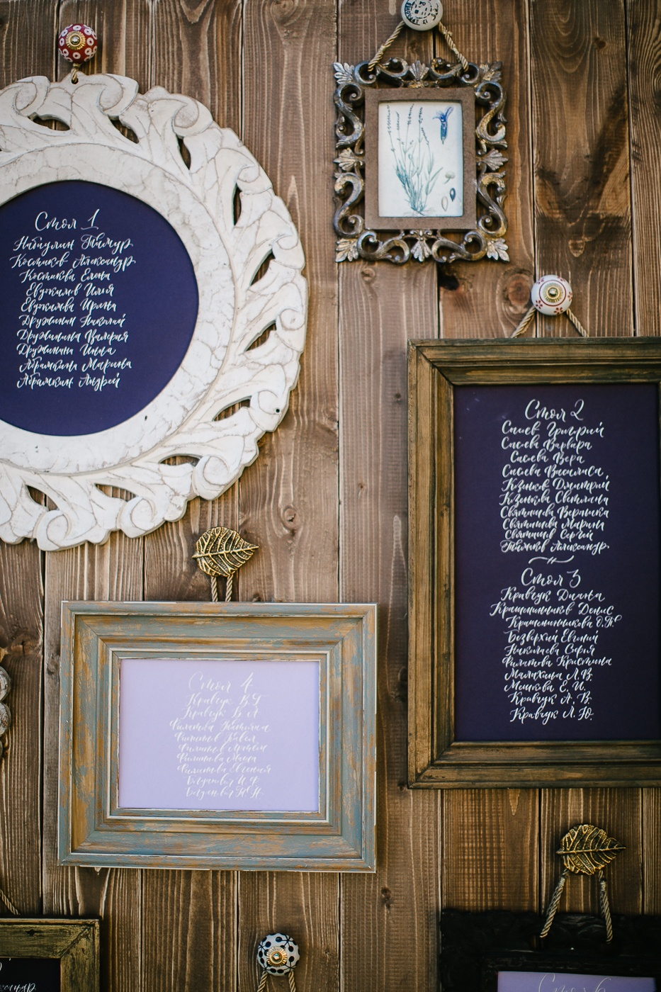 Элегантная классика: свадьба с нотками Прованса