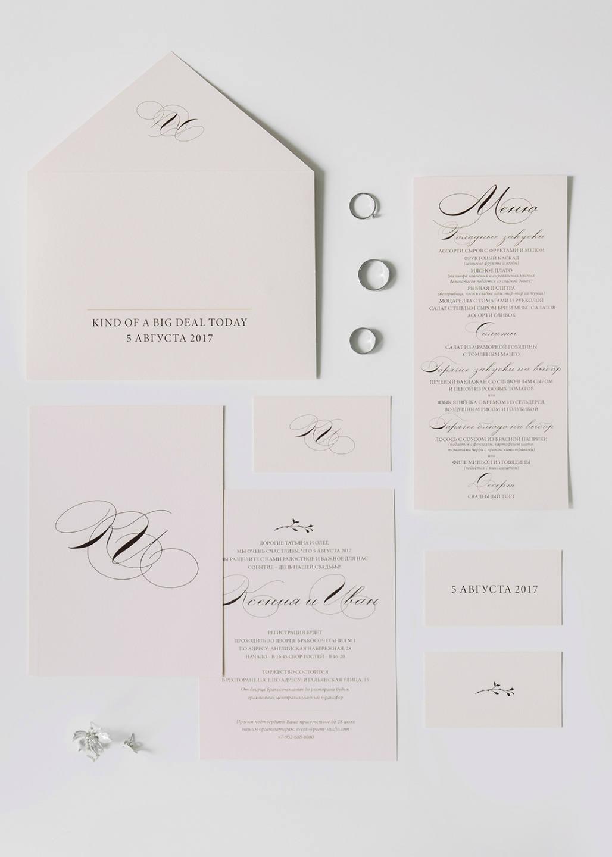 Беж и пудра: свадьба в стиле fine art