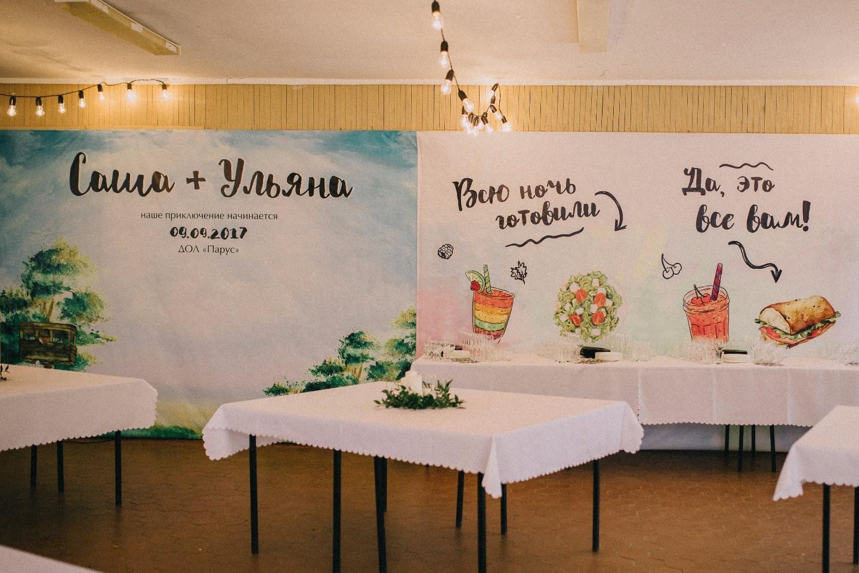 Нежный бохо: летняя свадьба в лагере
