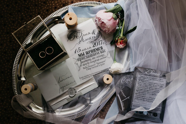 В серой дымке: свадьба без цветов