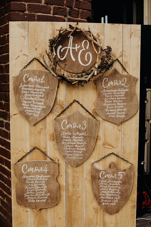 Твидовая история: свадьба в английском стиле