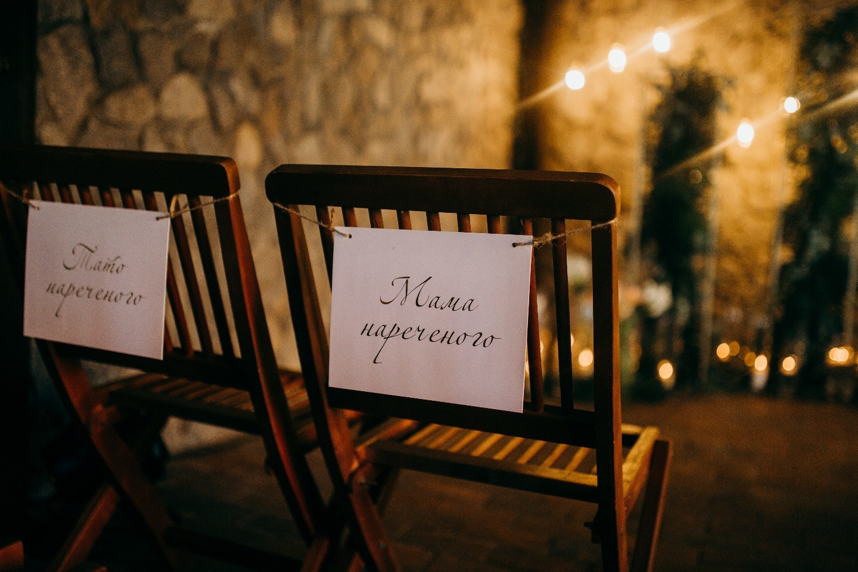 В цветах ночного неба: свадьба с вечерней церемонией