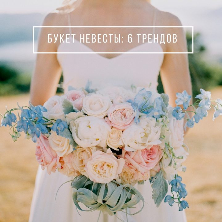 ulichniy-tsvetami-buket-nevesti-foto
