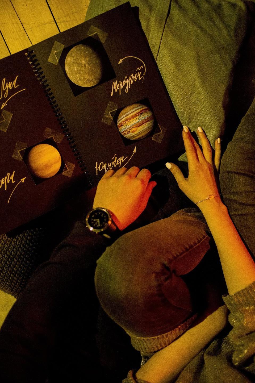 Star Date: свидание под звездным небом