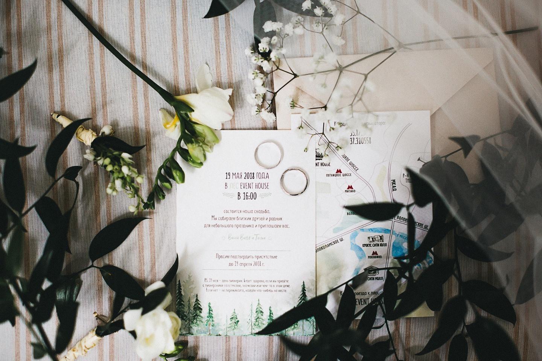 Вдохновение классикой: свадьба в День пионерии