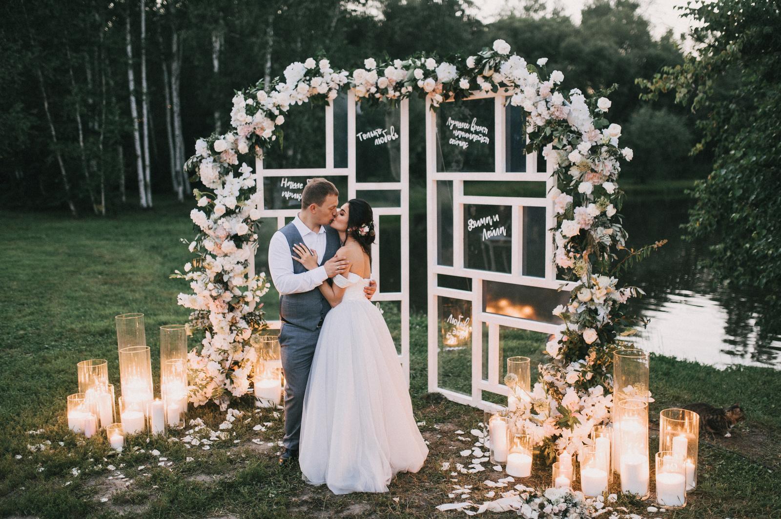 Happy Summer Day: романтичная свадьба за городом