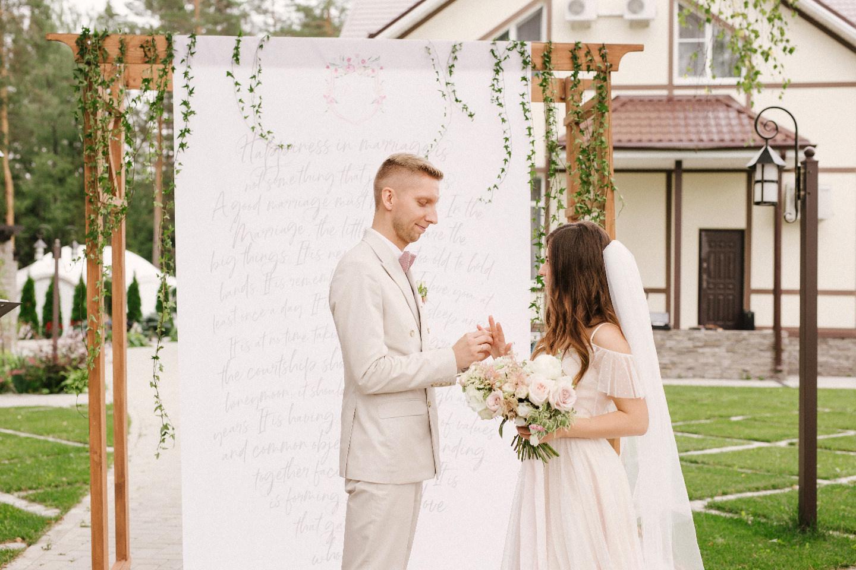 Романтичная свадьба в нежном стиле