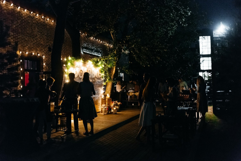 I Do BBQ: свадебная барбекю-вечеринка