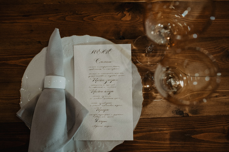 Книжки, уют и котики: камерная свадьба в центре Москвы