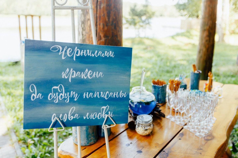Сны о морских глубинах: свадьба двух дайверов